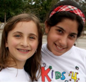 Photo:http://www.kids4peace.ca/?section=about&sub=galilee